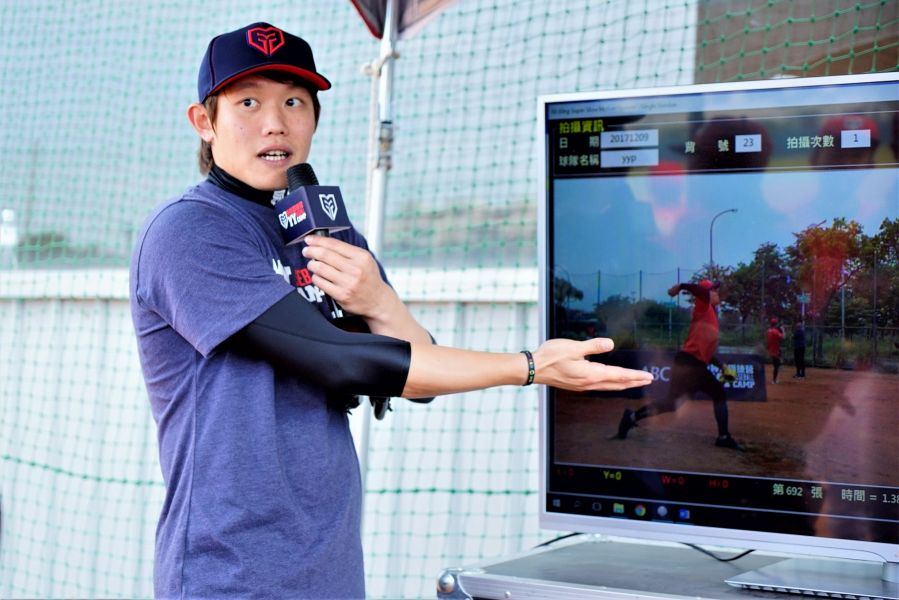「YY Baseball Camp」棒球訓練營仿照國外職業球團訓練時的硬體設備,採用高速攝影系統來輔佐每位職業球星的教學。圖/主辦單位提供
