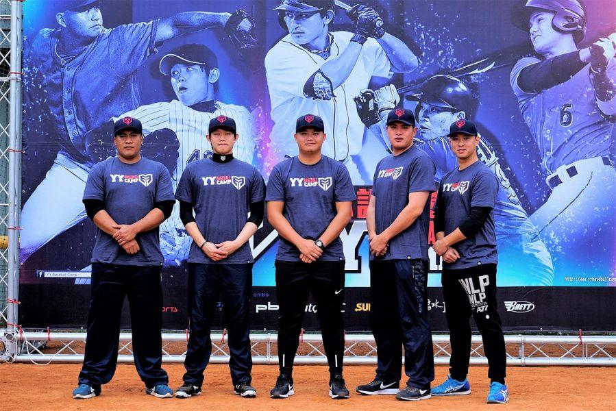 「YY Baseball Camp」棒球訓練營-投捕訓練營由旅美投手胡智為、旅日投手陳冠宇、宋家豪、呂彥青,以及兩位中職資深捕手林宥穎(林琨笙)、方克偉擔任課程教練。圖/主辦單位提供
