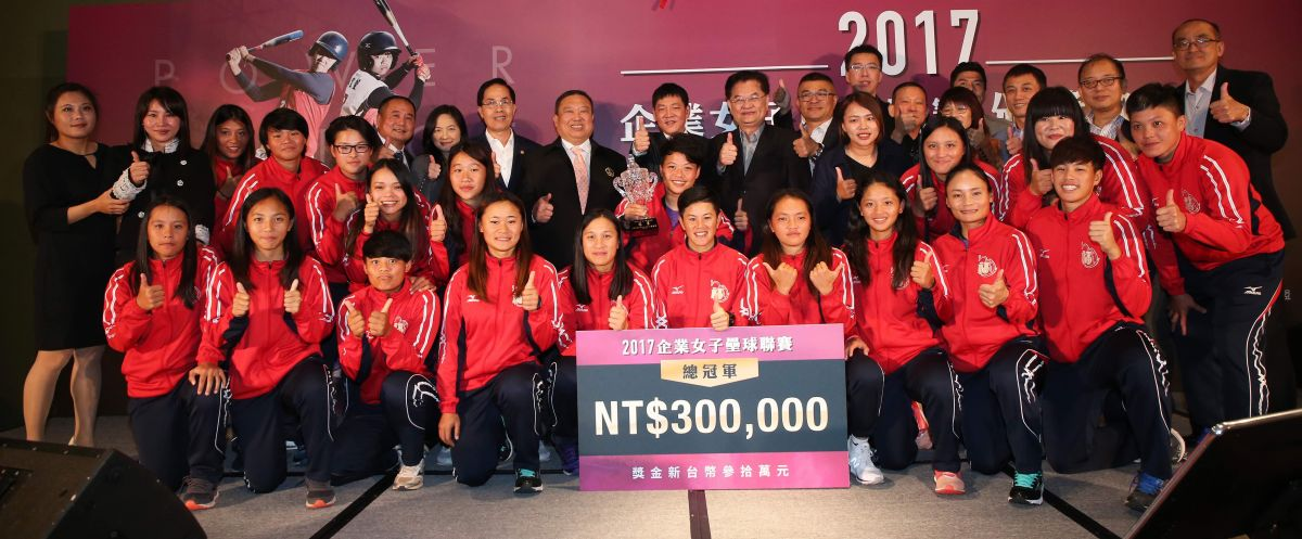 福添福嘉南總冠軍頒獎,堪稱今年度最大贏家。圖/主辦單位提供
