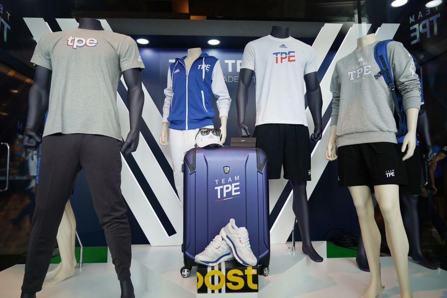 圖為世大運台灣代團隊服。資料照片