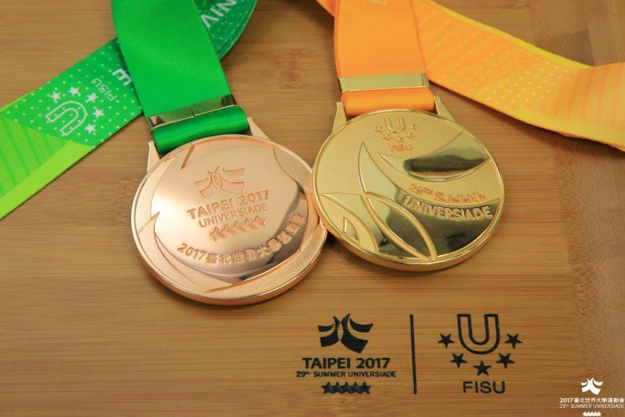 台北世大運獎牌。台北世大運組委會提供