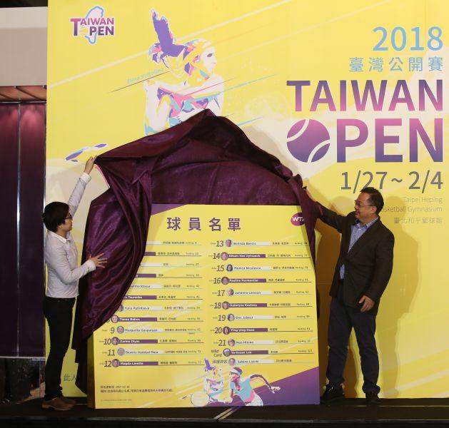 大會主席余政憲(右)、楊蕙如共同揭露報名名單。李天助攝
