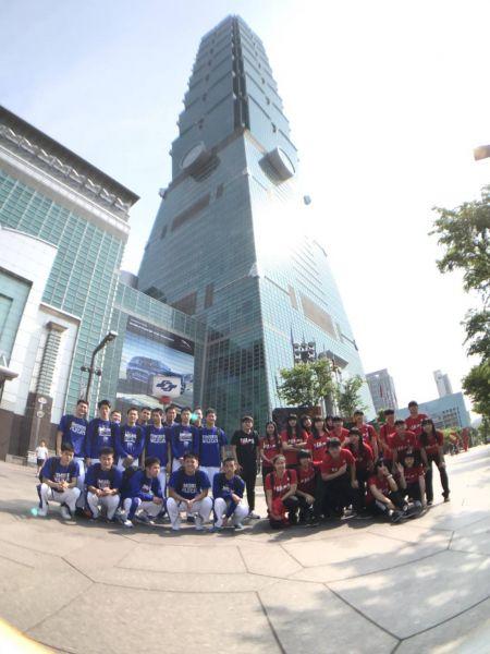 台北101到此一遊。