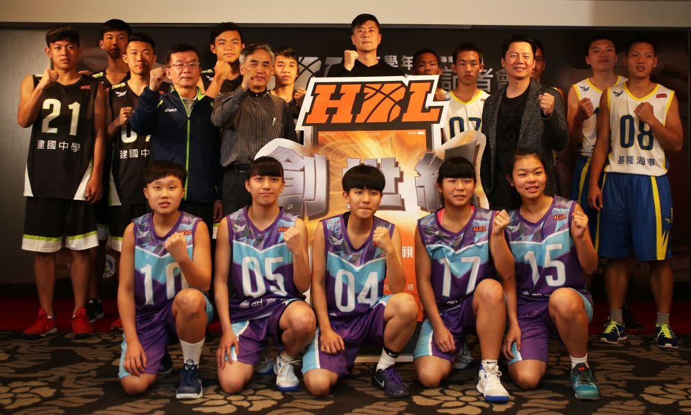 HBL乙級聯賽全國決賽,4月5日至9日將於基隆體育館盛大開打。圖/李天助攝