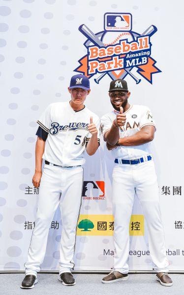 大聯盟球星歐蘇納、王維中擔任2017沛緹HealthOne MLB棒球樂園活動大使,號召熱愛棒球的朋友10月7、8日到信義區香堤廣場一起同樂。(大漢集團提供)