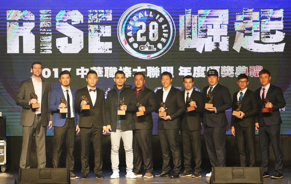 2017中華職棒最佳九人得主。圖/李天助攝