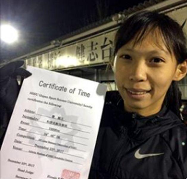 曹純玉成功挑戰個人10000m紀錄。田都元帥工作室/提供。