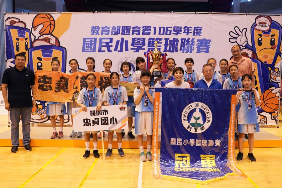 桃園忠貞國小女籃7連勝撂下隊史50年第一座女籃冠軍。