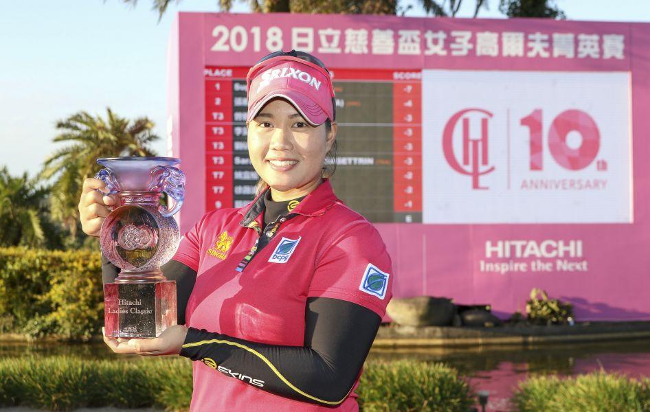 2018日立慈善盃泰國選手蘇帕瑪抱走冠軍。圖/大會提供