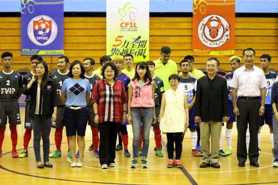 中華五人制足球聯賽今開幕有不少貴賓蒞臨。大會提供