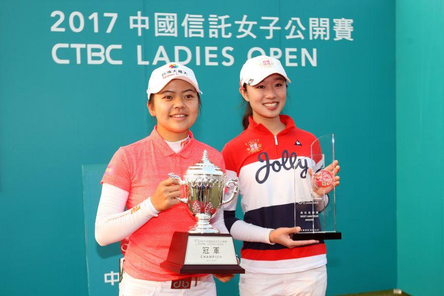 職業組冠軍徐薇淩(左)與業餘組冠軍林子涵。圖/大會提供
