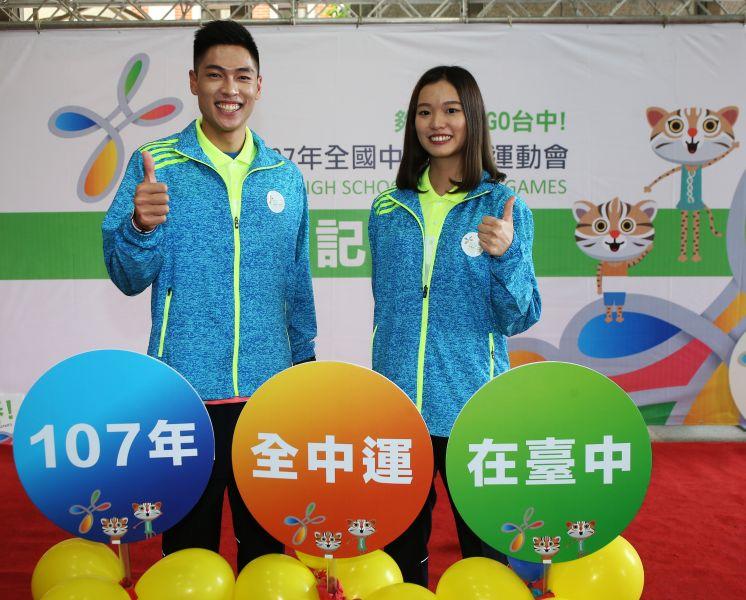 台中全中運邀陳傑(左)、楊千玫為代言人。李天助攝
