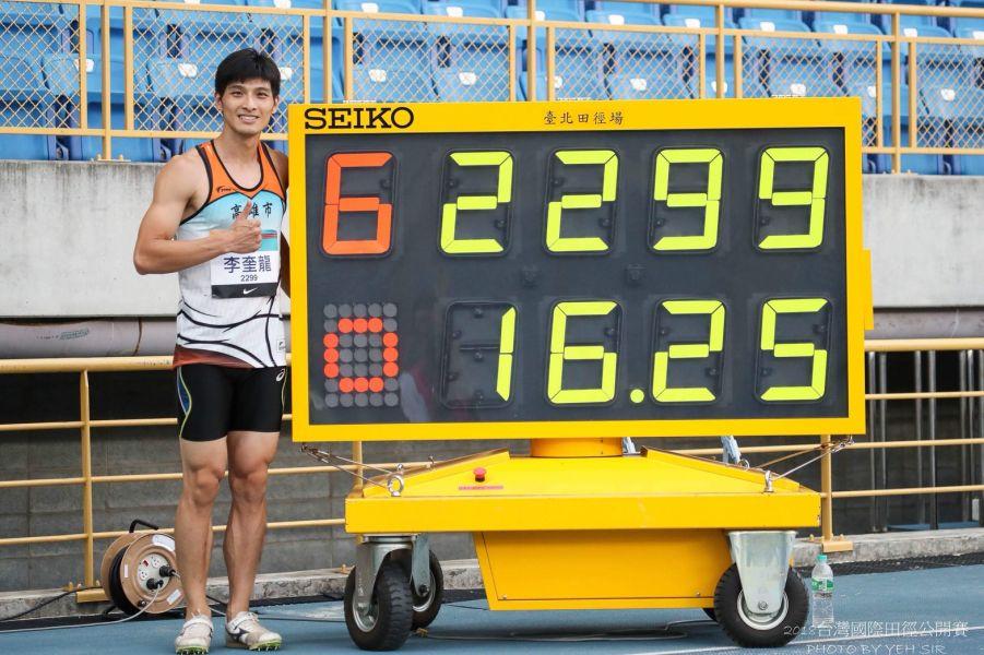 高雄市三級跳好手李奎龍於2018年臺灣田徑公開賽以16公尺25奪下金牌,並取得前進亞運的門票!許唐漢教練提供