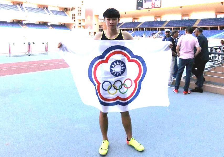 文華佑在世中運以7公尺45勇奪男子跳遠金牌,拿下我國在本屆田徑賽首金。文華佑/提供。