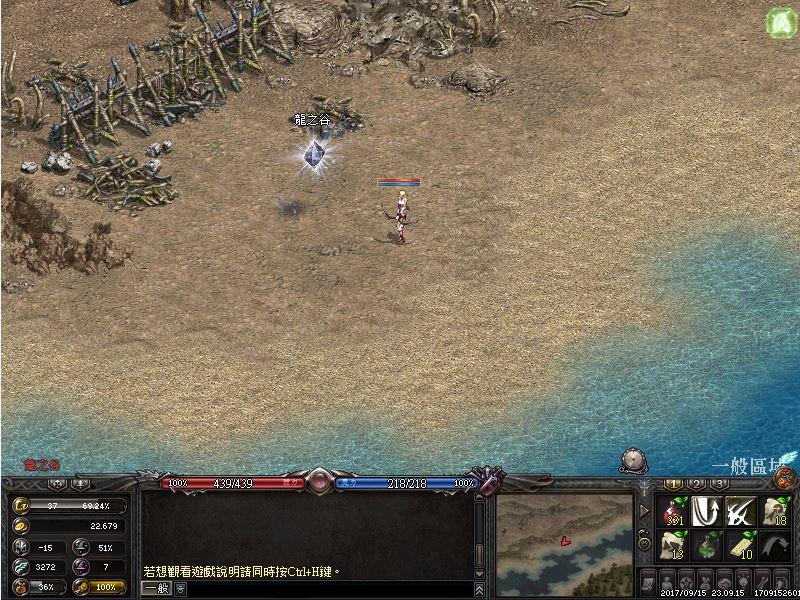 「天堂國際服」提供更優質的練功環境,引領玩家挑戰更熱血的新版本。