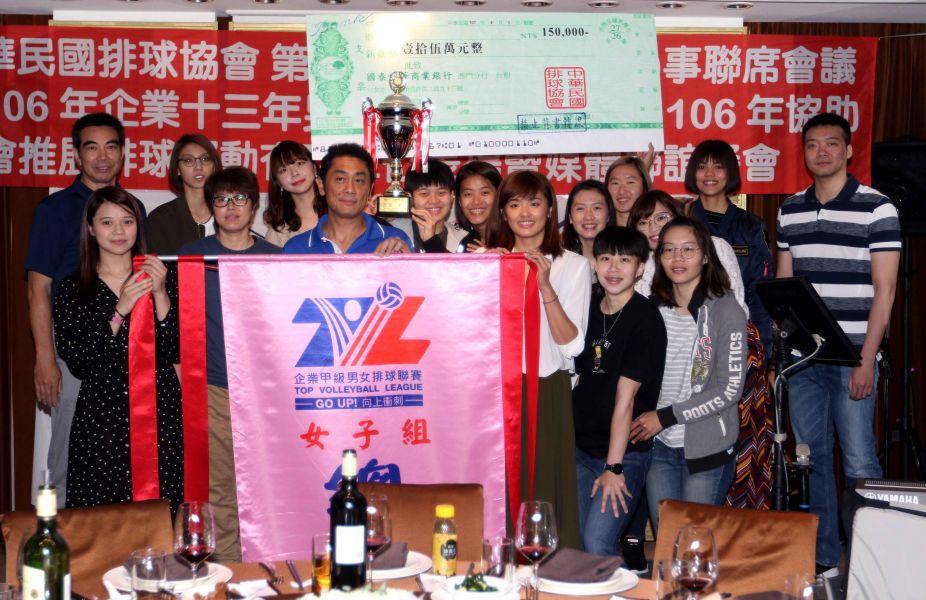 台電女排拿下企業13年排球聯賽例行賽和挑戰賽雙料冠軍,並有五名球員入選年度最佳。林嘉欣/攝影。