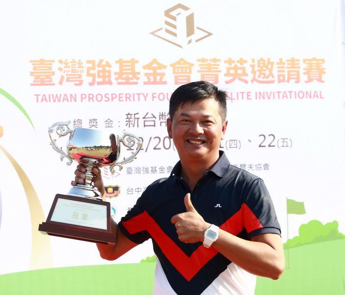2017 臺灣強基金會邀請賽最後一回合林文堂以 (-20)奪冠。鍾豐榮攝影