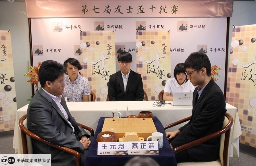 王元均台灣棋王寶座難動瑤。大會提供