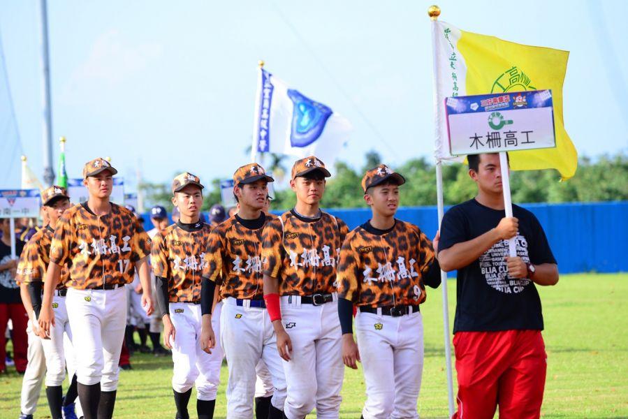 2017年三好南華盃高中棒球錦標賽,8月10日下午在南華大學棒球場舉行開幕典禮。圖/主辦單位提供