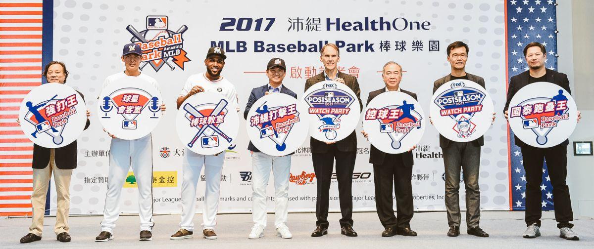 2017沛緹HealthOne MLB棒球樂園連續三年在台登場,邀請邁阿密馬林魚隊歐蘇納和重返大聯盟的王維中擔任活動大使站台,與貴賓們一同歡迎民眾前來同樂。(大漢集團提供)