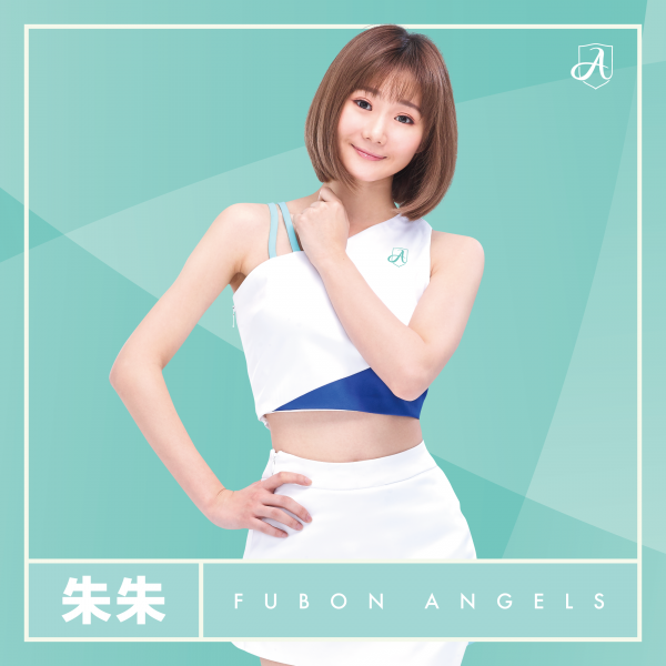 Fubon Angels的朱朱。