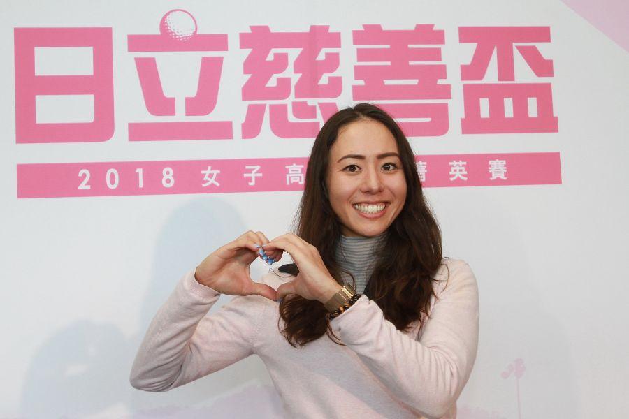 2018日立慈善盃記者會美籍選手米娜米。圖/大會提供