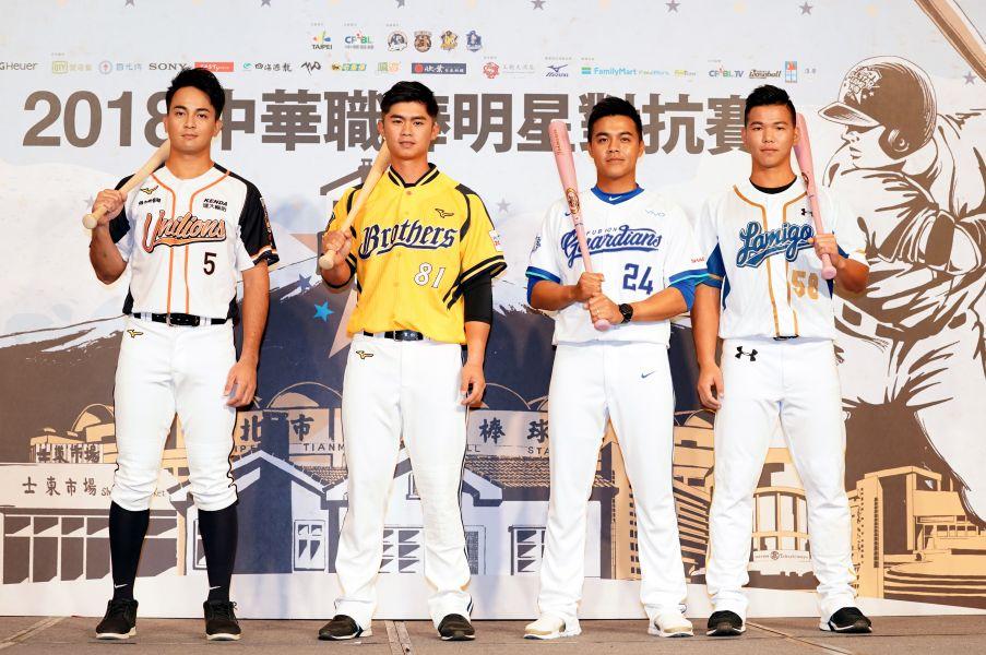 中華職棒舉辦明星賽售票記者會,邀請郭阜林、吳明鴻、陳凱倫和廖健富(由左至右)參加。