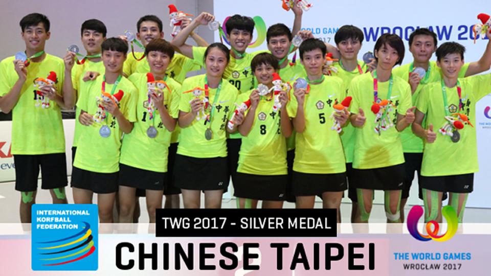 中華隊勇奪世運會合球賽銀牌,是史上亞洲最佳名次。圖/取自Korfball.org臉書。