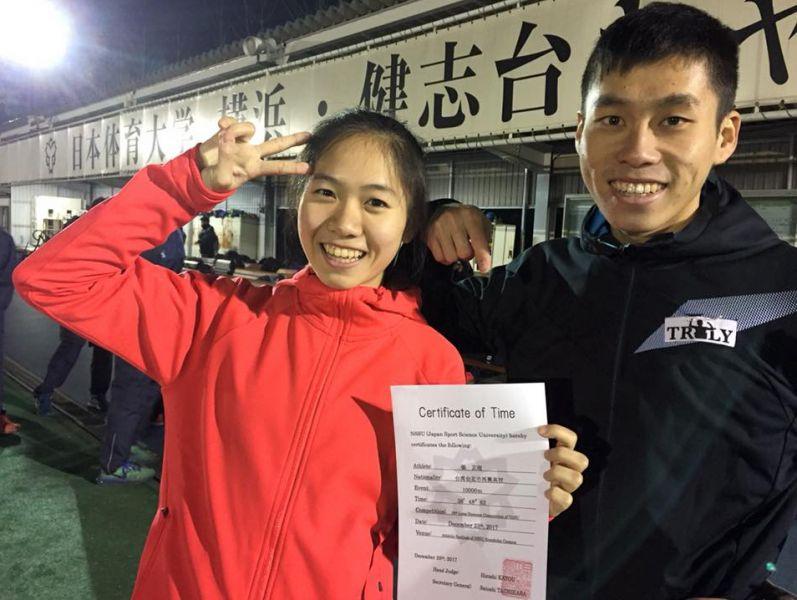 張芷瑄和教練男友陳秉豐。取自/張芷瑄臉書。