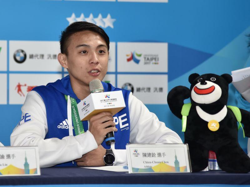 為中華隊奪下跆拳男子品勢銅牌的陳建銓,在世大運倒數階段,特地將獎牌照片放在手機桌面。大會提供
