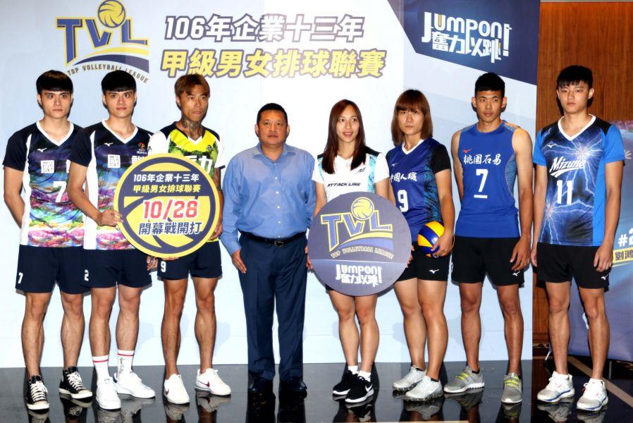 中華民國排球協會理事長王貴賢(左四)率球員著企排13年新球衣亮相。林嘉欣/攝影。