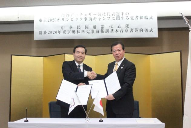 射箭協會今天和日本掛川市簽約合作意向書。圖/ 中華民國射箭協會提供