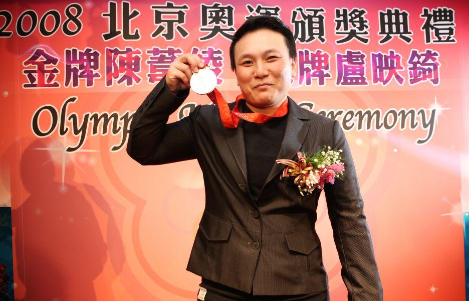 盧映錡今天正式獲頒2008北京奧運女子舉重63公斤級銀牌。圖/李天助攝