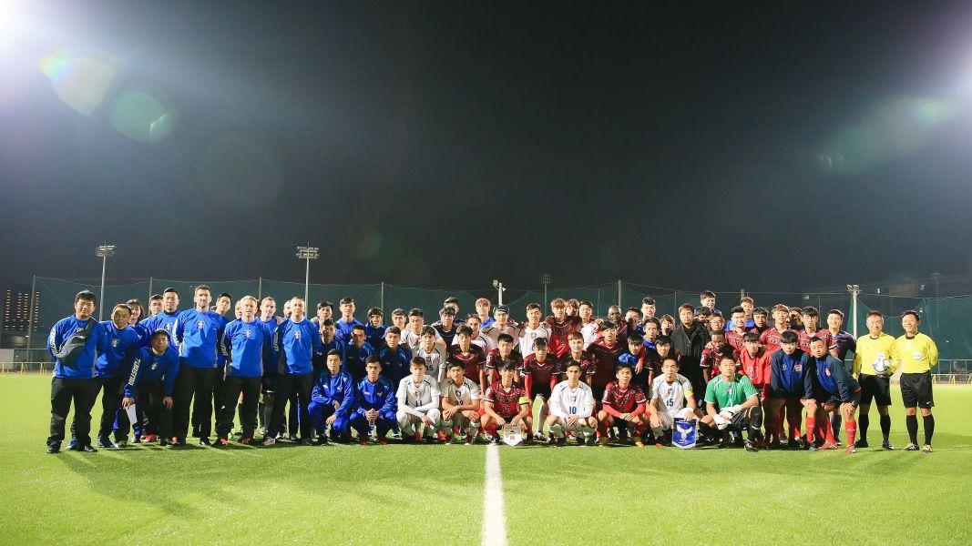 賽後兩隊大合照。中華民國足球協會提供