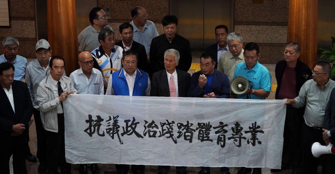 由體總和多個單項協會群起抗議連署體育署。李天助攝