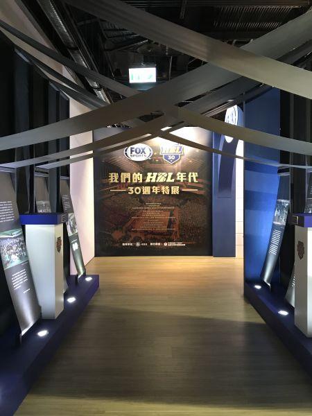 HBL30周年展+目今起開始。