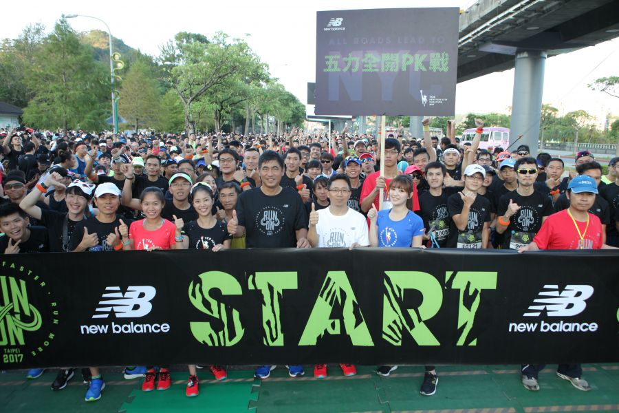 New Balance「Run on @ Taipei Zoo」熱力開跑,世大運選手張芷瑄、甜心主播侯以理、簡懿佳熱情參與。