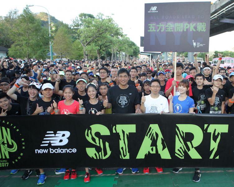 New Balance「Run on @ Taipei Zoo」熱力開跑,世大運選手張芷瑄、甜心主播侯以理、簡懿佳熱情參與!圖/主辦單位提供