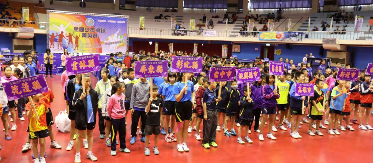 報名參賽人數再創新高。高雄體育處提供