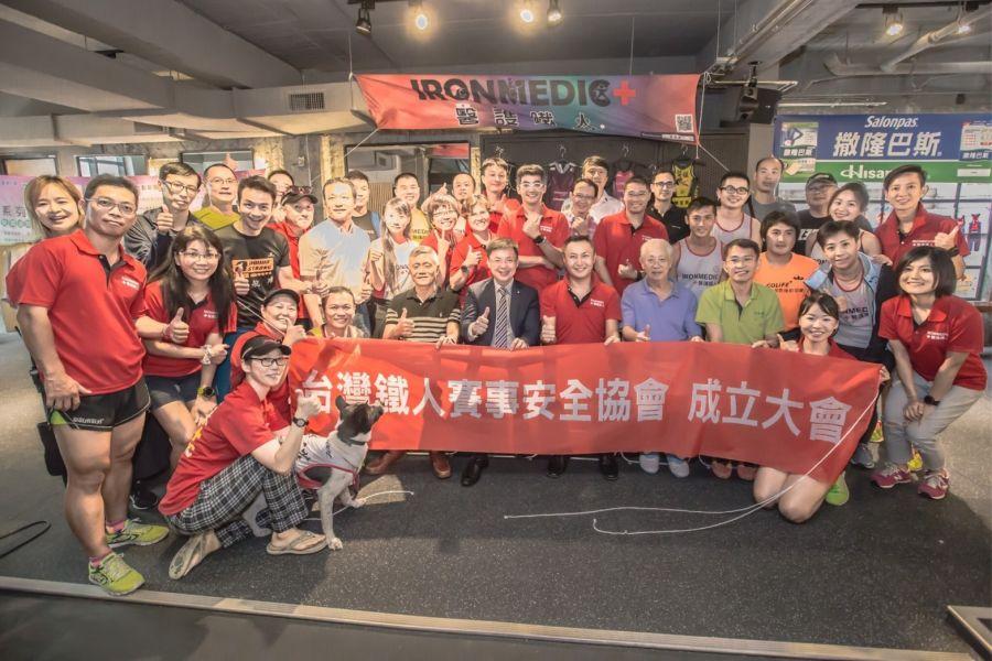 台灣鐵人賽事安全協會今成立。