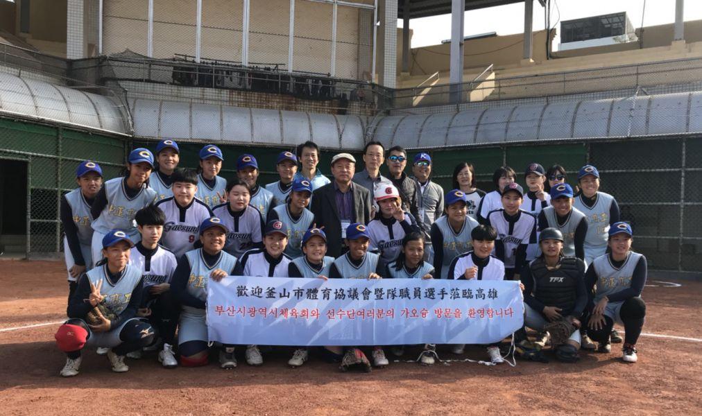 釜山開成高工與中正高工女子壘球隊進行交流賽,中正高工12:1獲勝。圖/高雄市體育處提供