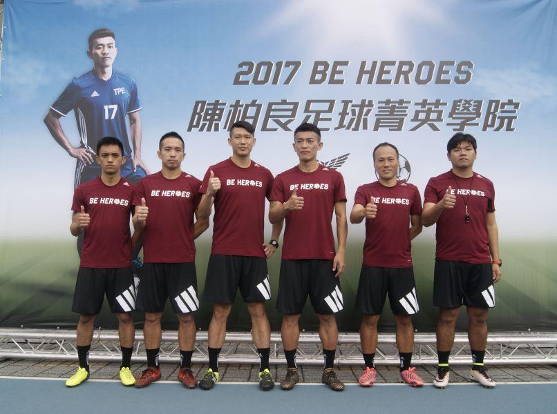 六名名教練團都是台灣國腳。展逸國際行銷提供