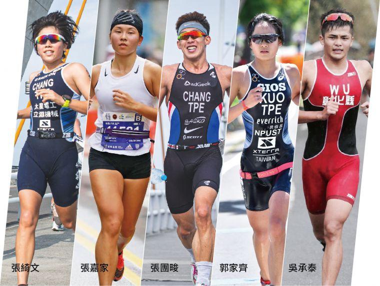 「全運會鐵人三項男子三連霸」張團畯、「全運會鐵人三項女子四連霸」張嘉家、吳承泰、郭家齊、張綺文皆是現役鐵人三項國手,其中郭家齊和張綺文更曾在2019年受邀全球只有65個參賽名額的「東京奧運測試賽」,堪稱史上最靠近奧運的鐵人三項選手!大會提供