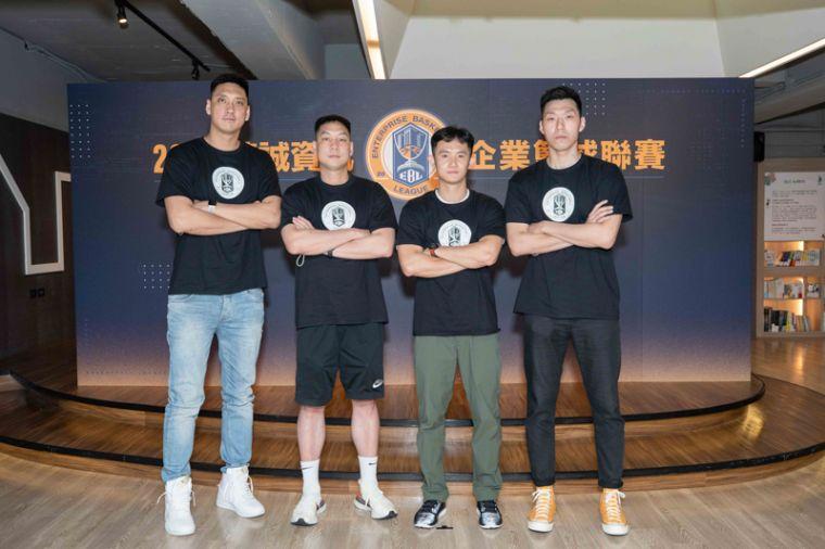 「田壘」、「陳世念」、「蔣淯安」、「成力煥」化身客座教練 重磅登場。官方提供