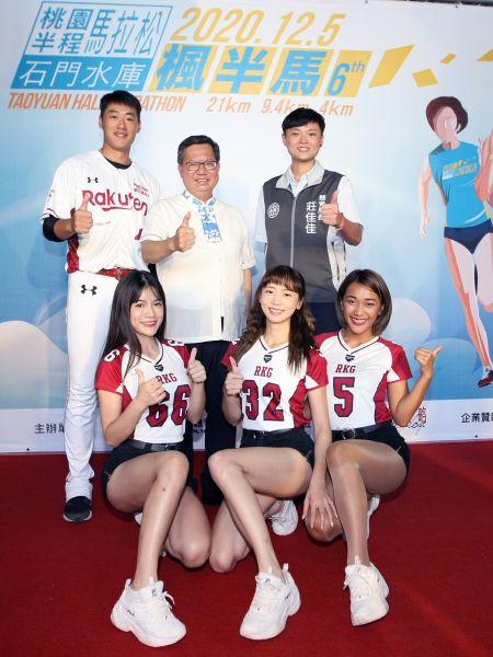 2020桃園半程馬拉松賽事起跑記者會,桃園市鄭文燦市長宣布加開1000個名額。大會提供