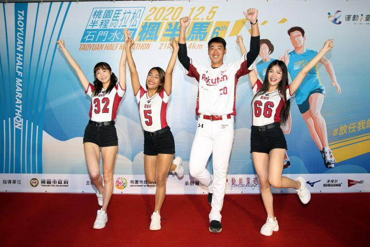 2020桃園半程馬拉松賽事起跑記者會,桃猿樂天投手翁偉均(右二)帶領樂天女孩衝線。大會提供