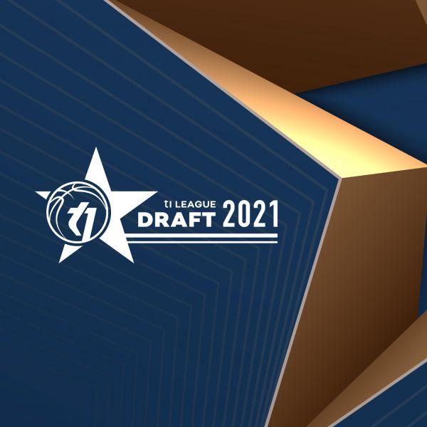 T1的2021賽季選秀會主視覺。官方提供