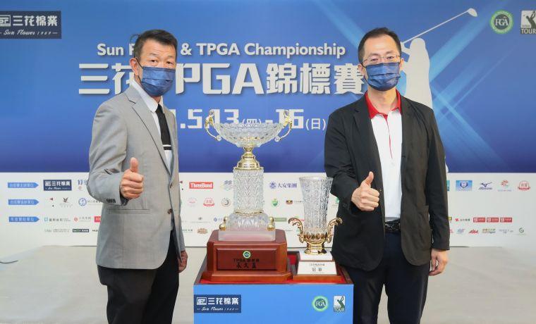 三花棉業總經理施養謙(右)和TPGA理事長陳榮興在記者會展示冠軍杯。鍾豐榮攝影