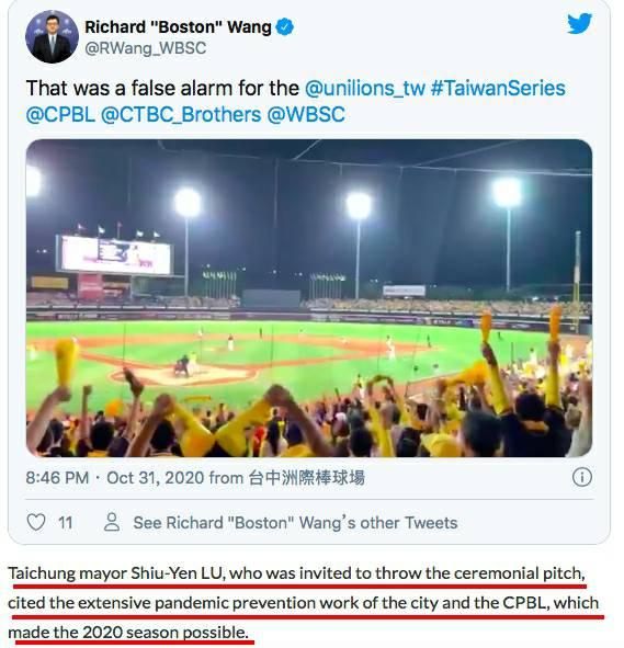 世界棒壘球總會專文報導台中的防疫作為及職棒總冠軍賽成功-肯定市長盧秀燕帶領的市府團隊與中職聯盟所做的防疫努力-讓今年職業賽事順利舉行。台中運動局提供