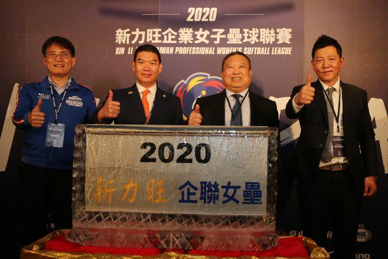 中華奧會林鴻道主席長期推動臺灣運動產業,支持企業射箭聯賽、企業女子壘球聯賽等。奧會提供